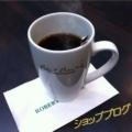 ロバーツコーヒーブログ